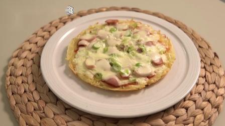 专治天热没食欲!几个小土豆做出8寸大披萨~