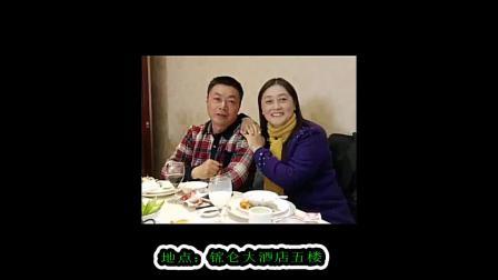 2020年10月5日俞庆伟、顾桂芳生日宴会在锦仑大饭店五楼举办