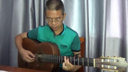 GuitarManH----《镜中的安娜》吉他独奏