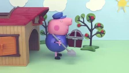 小猪佩奇定格动画 寻找花园里的宝藏