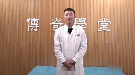 王文浩杨氏正筋疗法 — 面部拨筋美容