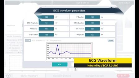 [SECG 5.0 AIO 操作教学] EP1. Signal Waveform