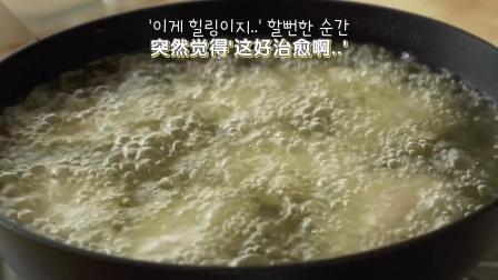外脆里嫩超多汁祖传韩式炸鸡~炸鸡少女必学技能![神迹字幕组]