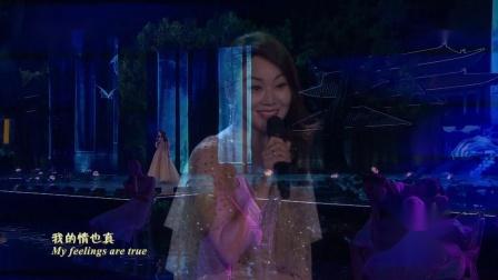【2018年中央广播电视总台中秋晚会】 歌曲《月亮代表我的心》演唱:闫妮