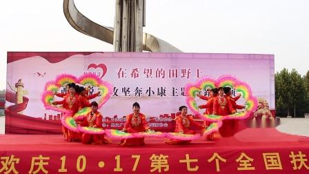 中国美.白地中老年舞蹈队.许恩洋拍摄