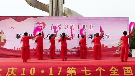 秧歌扭起来.千户庄舞蹈队.许恩洋拍摄