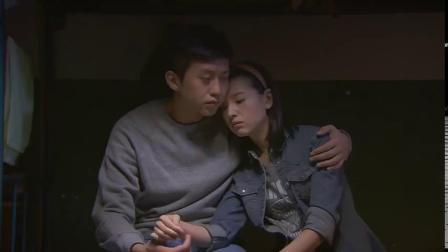 肖然马上要去深圳了,前一晚和韩灵分别,两人依依不舍啊