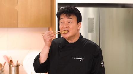 秋天的第一份香煎肉饼,让你享受吃肉的满满幸福感~ [神迹字幕组]