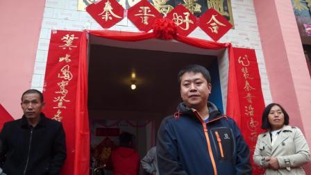 王乐&樊华喜结良缘