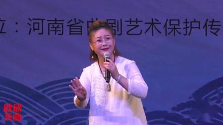 曲剧《陈三两》李素萍心中暗做主 演唱 许玲军