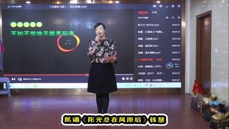 2020年10月日7日无锡扯老空群五周年庆典在喜福多大酒店举办,影视制作:大海摄像师