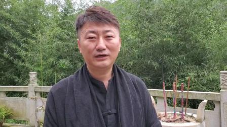 山东青岛风水大师刘宗超:风水学的原理