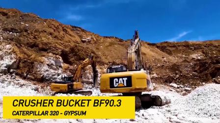 BF90.3粉碎斗配Caterpillar 320挖机在采石场作业