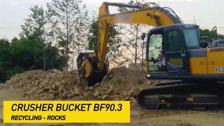 BF90.3粉碎斗配XCGM XE215C挖掘机回收岩石