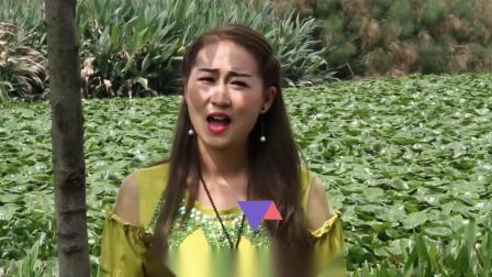 云南山歌《以后跟我过生活》演唱:李如燕,张开宏-贵州山歌