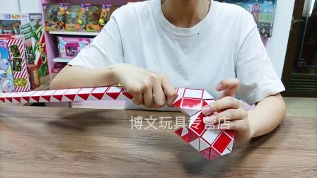 108段百变魔尺变形太空仓鼠-玩法教程