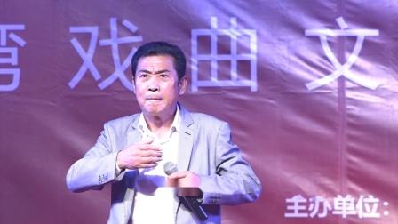 5.迎国庆 贺中秋 大秦有声《纪灯》由宝鸡市秦腔剧院于福庆演唱