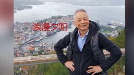 海军通校福卌战友60周年纪剪辑视频_202010091451