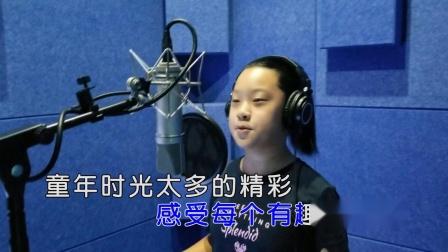 王诗琪 - 快乐的童年