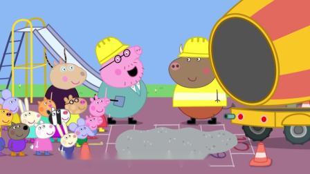 沉迷讲课的猪爸爸,身陷混泥土不自知