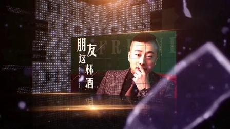 网络红人 原创歌手 百变二嫂 宣传片(演出版)雷雨哥作品_1_1