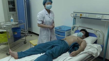 脊柱四肢查体——临床技能操作纠错视频集-3