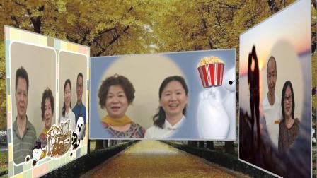双节相聚在广州