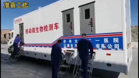 辽源市汽车改装有限公司宣传片