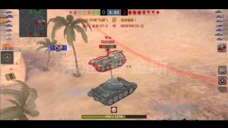 【WOTB】IS-5夺M!