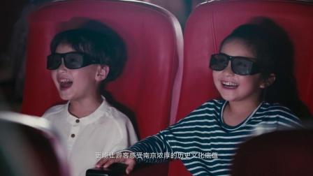 万达南京主题乐园 Wanda Nanjing Theme Park