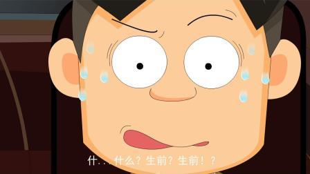 反封建迷信的动画午夜出租90秒__动画素材_Flash动画_多媒体图库_昵图网nipic.com