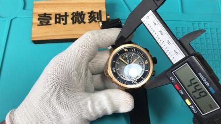 V6IWC万国表计时腕表达尔文探险之旅特别版对比评测