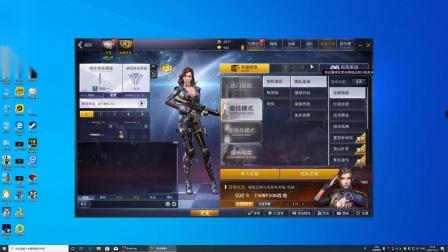 【哈比解说】网易FPS游戏——突击英雄手残娱乐试玩视频