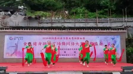红绸舞《舞动中国》--飞跃舞蹈队