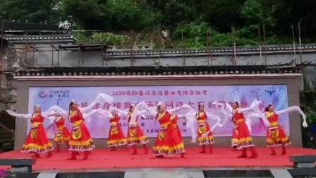 藏族舞蹈《太阳姑娘》--金灿舞蹈队