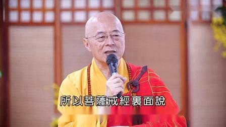 A2456-01-海涛法师-新店大明讲堂-菩萨戒1_超清