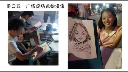 大叔漫画王西振 王西振似颜绘 大叔漫画