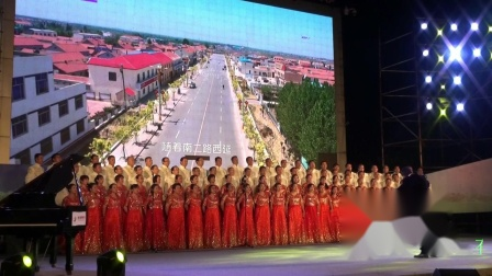 殷馨交谊舞——歌唱我们的新时代——北宋镇《歌唱祖国》