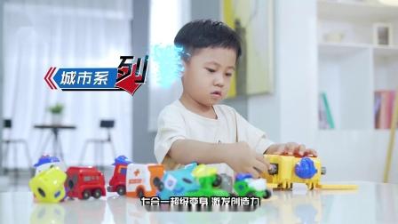 锦江玩具百变校巴套装校车巴士歌德消防警车变形机器人7合体