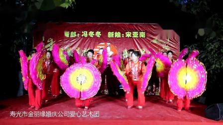 寿光市金丽缘婚庆公司爱心艺术团 演出舞蹈《好日子 》