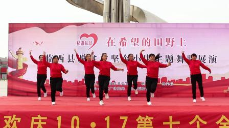 点歌的人.舞动人生舞蹈队.许恩洋拍摄