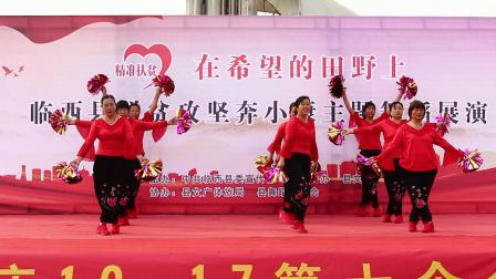 闯天涯.马龙庄舞蹈队.许恩洋拍摄