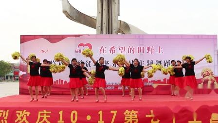 《中国范儿》火凤凰舞蹈队表演,许恩洋拍摄