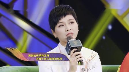 潮剧林燕云上广东卫视《艺脉相承:谁是流量王》栏目视频