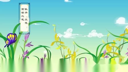中国故宫风格创意MG动画宣传片视频制作公司闪狼动漫案例展示