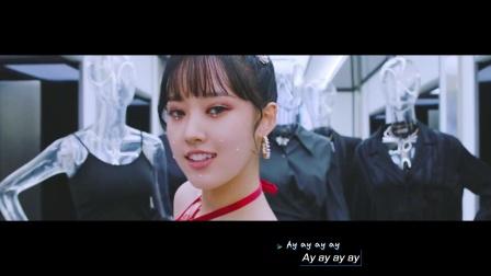 Weki Meki COOL MV 中韩字幕 | 神迹字幕组