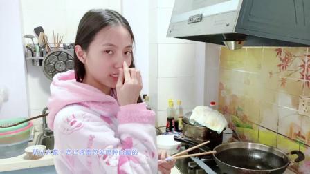 03期 牛欣欣 VLOG《厨房日常》