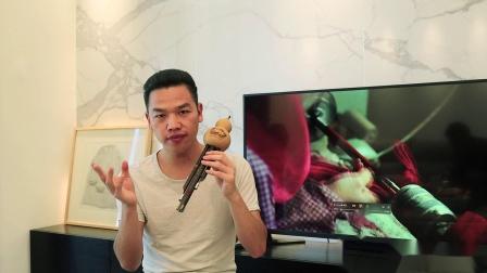 葫芦丝速成系列视频第1课