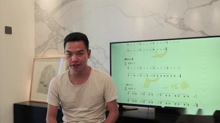 葫芦丝速成系列视频第2课