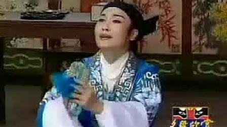 越剧《荆钗记·哭妻》陈雪萍